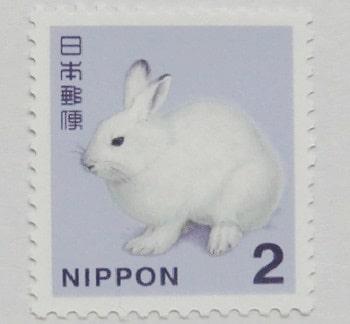 うさぎの切手