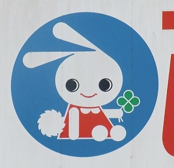 西松屋のキャラクター|あのうさぎの名前は?